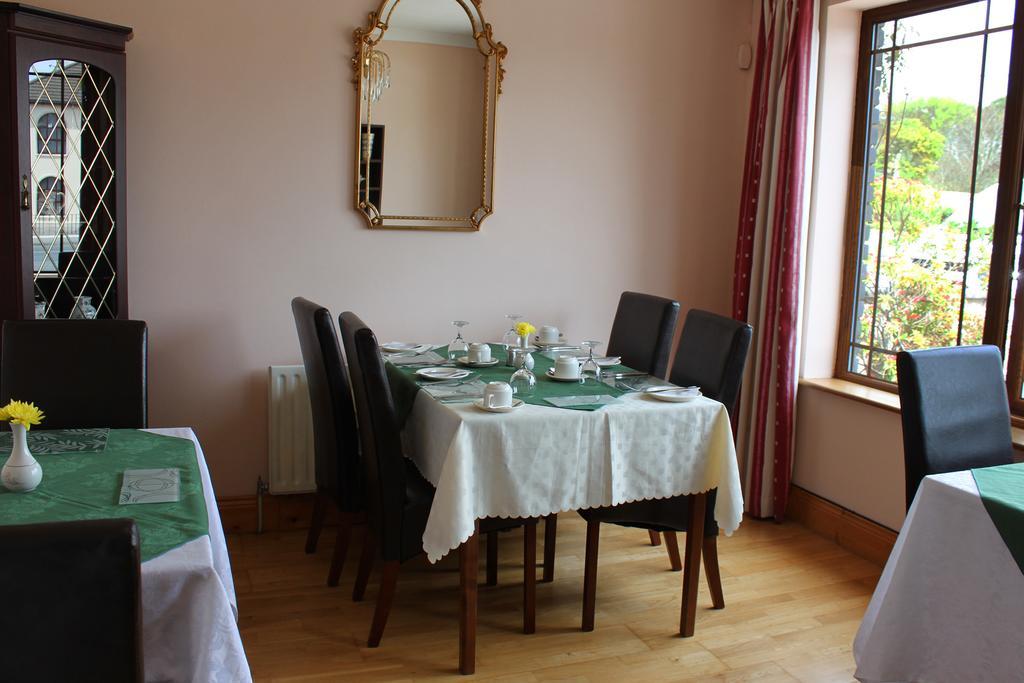 Avelow House B&B Kenmare Ireland Breakfast